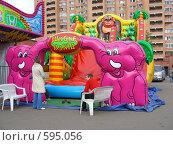 Купить «Детские аттракционы», эксклюзивное фото № 595056, снято 1 июня 2008 г. (c) lana1501 / Фотобанк Лори