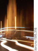 Купить «Абстракция», фото № 595316, снято 9 ноября 2008 г. (c) Кирилл Федорин / Фотобанк Лори