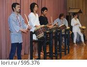 Купить «Японские барабанщики тайко», фото № 595376, снято 25 ноября 2008 г. (c) Алексей Еманов / Фотобанк Лори