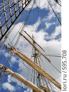 Купить «Мачта парусника на фоне неба», фото № 595708, снято 22 июня 2008 г. (c) Игорь Соколов / Фотобанк Лори