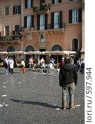 Рим, лаццарони (2006 год). Редакционное фото, фотограф Петр Бюнау / Фотобанк Лори