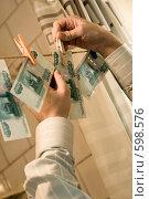 Купить «Отмывание денег и просушка», фото № 598576, снято 3 декабря 2008 г. (c) Ольга Обрывалина / Фотобанк Лори