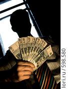 Купить «Финансовый кризис, но не у нас», фото № 598580, снято 3 декабря 2008 г. (c) Ольга Обрывалина / Фотобанк Лори