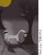 Купить «Пока вы спали», иллюстрация № 598912 (c) Андреева Екатерина / Фотобанк Лори