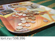 Купить «Поднос с деньгами», фото № 598996, снято 22 ноября 2008 г. (c) Олег Гуличев / Фотобанк Лори