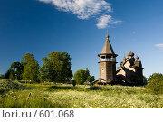Купить «Деревенский пейзаж», фото № 601068, снято 28 июня 2008 г. (c) Александр Бобырь / Фотобанк Лори