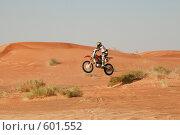 Мотоциклист на трассе (2007 год). Редакционное фото, фотограф Маргарита Герм / Фотобанк Лори