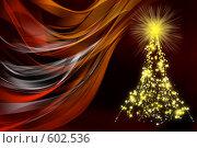 Купить «Абстрактный новогодний фон», иллюстрация № 602536 (c) Константин Юганов / Фотобанк Лори