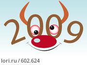 Забавная морда быка. Стоковая иллюстрация, иллюстратор Александр Асланов / Фотобанк Лори