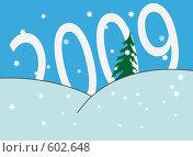 Новый год. Стоковая иллюстрация, иллюстратор Александр Асланов / Фотобанк Лори