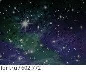Купить «Космическое пространство», иллюстрация № 602772 (c) Карелин Д.А. / Фотобанк Лори