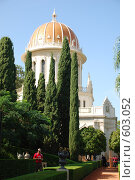 Купить «Бахайский храм в Хайфе», фото № 603052, снято 28 ноября 2008 г. (c) Zlataya / Фотобанк Лори