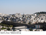 Купить «Иерусалим», фото № 603072, снято 30 ноября 2008 г. (c) Zlataya / Фотобанк Лори