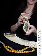 Купить «Гадалка», фото № 603172, снято 22 ноября 2008 г. (c) hunta / Фотобанк Лори