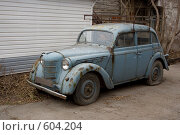 Купить «Москвич 401», фото № 604204, снято 6 декабря 2008 г. (c) Андреев Виктор / Фотобанк Лори