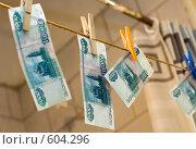 Отмывание денег и просушка. Стоковое фото, фотограф Ольга Обрывалина / Фотобанк Лори