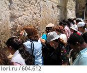 Купить «Женщины у Стены Плача», фото № 604612, снято 12 июня 2007 г. (c) Ярослава Синицына / Фотобанк Лори