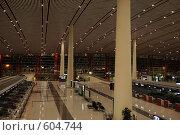 Купить «Столичный Международный аэропорт Пекина, PEK (Пекин)», фото № 604744, снято 29 ноября 2008 г. (c) Алексей Еманов / Фотобанк Лори