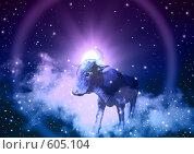Звездный Телец. Стоковая иллюстрация, иллюстратор Алексей Баринов / Фотобанк Лори