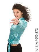 Купить «Энергичная брюнетка», фото № 605272, снято 22 ноября 2008 г. (c) Валентин Мосичев / Фотобанк Лори
