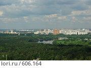 Купить «Москва с высоты», фото № 606164, снято 20 июня 2008 г. (c) Дмитрий Тарасов / Фотобанк Лори