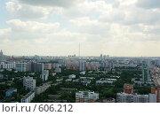 Купить «Москва с высоты», фото № 606212, снято 20 июня 2008 г. (c) Дмитрий Тарасов / Фотобанк Лори