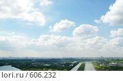 Купить «Москва с высоты», фото № 606232, снято 20 июня 2008 г. (c) Дмитрий Тарасов / Фотобанк Лори