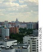 Купить «Москва с высоты», фото № 606256, снято 20 июня 2008 г. (c) Дмитрий Тарасов / Фотобанк Лори