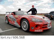 Купить «Пилот гоночной машины», фото № 606568, снято 5 июля 2008 г. (c) Юрий Пономарёв / Фотобанк Лори