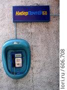 21 век (2007 год). Редакционное фото, фотограф Легкобыт Николай / Фотобанк Лори