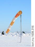 Купить «Указатель ветра», фото № 608316, снято 6 февраля 2008 г. (c) Игорь Романов / Фотобанк Лори