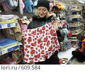 Купить «Девушка-блондинка выбирает подарок любимому. Трусы в клубничку», эксклюзивное фото № 609584, снято 10 декабря 2008 г. (c) Олеся Сарычева / Фотобанк Лори