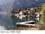 Купить «Черногория вид на город Котор», фото № 609920, снято 8 октября 2008 г. (c) Рягузов Алексей / Фотобанк Лори