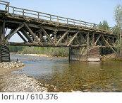 Купить «Деревянный мост», фото № 610376, снято 18 июля 2008 г. (c) Афанасьев Юрий / Фотобанк Лори