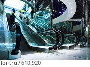 Купить «Эскалатор. Мост Багратион. Москва», фото № 610920, снято 26 мая 2008 г. (c) Бабенко Денис Юрьевич / Фотобанк Лори