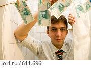 Купить «Успешный менеджер-студент спокоен за свое будущее», фото № 611696, снято 3 декабря 2008 г. (c) Ольга Обрывалина / Фотобанк Лори