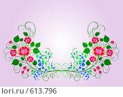 Цветочный орнамент. Стоковая иллюстрация, иллюстратор Татьяна Коломейцева / Фотобанк Лори