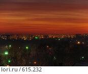 Купить «Город на фоне заката», фото № 615232, снято 13 декабря 2008 г. (c) Ivan Markeev / Фотобанк Лори