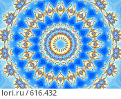 Купить «Светлый калейдоскоп», иллюстрация № 616432 (c) Parmenov Pavel / Фотобанк Лори