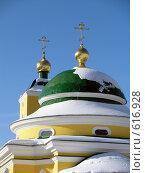 Церковь. г. Выкса Нижегородской обл. Стоковое фото, фотограф Sandra-Lucia / Фотобанк Лори