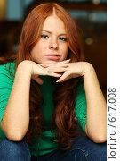 Купить «Её любит солнце», фото № 617008, снято 15 декабря 2008 г. (c) Андрей Аркуша / Фотобанк Лори