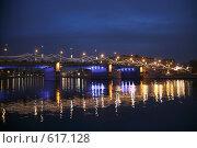 Новоспасский мост через Москва-реку ночью (2008 год). Редакционное фото, фотограф Наталья Волкова / Фотобанк Лори
