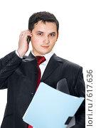 Купить «Молодой предприниматель разговаривает по мобильному телефону», фото № 617636, снято 15 ноября 2008 г. (c) Евгений Захаров / Фотобанк Лори