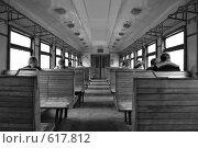Купить «В вагоне», фото № 617812, снято 7 мая 2008 г. (c) Кочеткова Галина / Фотобанк Лори