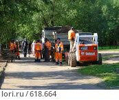 Купить «Ремонтные работы на дороге», эксклюзивное фото № 618664, снято 16 июня 2008 г. (c) lana1501 / Фотобанк Лори