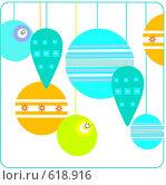 Разноцветные новогодние шары. Стоковая иллюстрация, иллюстратор Ирина Китаева / Фотобанк Лори