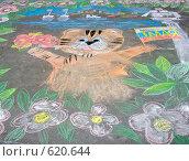 Купить «Тигрёнок», фото № 620644, снято 1 мая 2008 г. (c) Леонид Селивёрстов / Фотобанк Лори