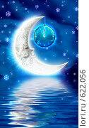 Купить «Месяц с часами», иллюстрация № 622056 (c) Анна Боровикова / Фотобанк Лори