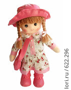 Купить «Кукла в розовом платье», фото № 622296, снято 18 декабря 2008 г. (c) Типляшина Евгения / Фотобанк Лори