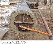 Купить «Теплотрасса», фото № 622776, снято 16 декабря 2008 г. (c) Геннадий Соловьев / Фотобанк Лори